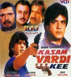 Buy Hindi Movie KASAM VARDI KI VCD