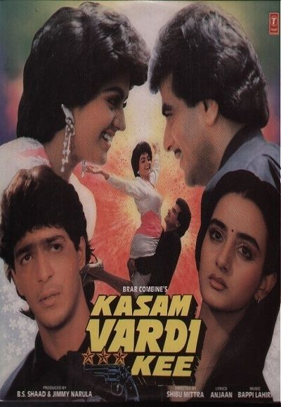 Kasam Vardi Ki 1989 Full Movie Watch Online Free Hindilinks4uto