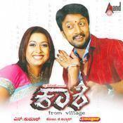 Kashi from Village movie poster