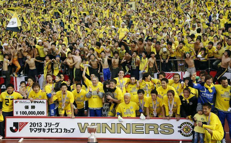 Kashiwa Reysol Reysol capture Nabisco Cup title The Japan Times