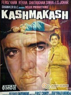 Kashmakash 1973 Bollywood Film Posters from the 1970s