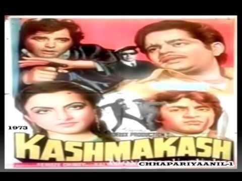 Jitna Zaroori Man Ka Milan Kishore Kumar Rekha DIGITAL STEREO
