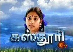 Kasthuri (TV series) httpsuploadwikimediaorgwikipediaenthumb2