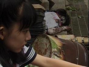 Katasumi and 4444444444 Historique de The Grudge Katasumi and 4444444444 1998 The