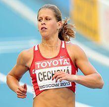 Kateřina Čechová httpsuploadwikimediaorgwikipediacommonsthu