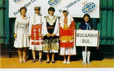 Katerina Maleeva The Bulgarian tennis site photos of The Maleeva family