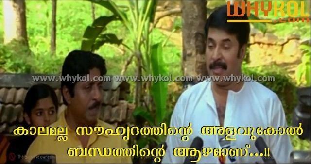 Katha Parayumpol malayalam movie Katha parayumbol dialogues WhyKol