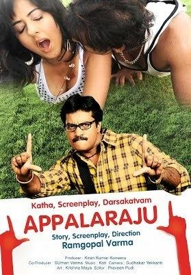 Katha Screenplay Darsakatvam Appalaraju Katha Screenplay Darsakatvam Appalaraju Full Movie I Sunil I Swathi