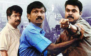 Kathavasheshan Alternate Movies KathavaseshanThe Deceased Malayalam 2004