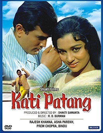 Amazonin Buy Kati Patang DVD Bluray Online at Best Prices in