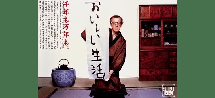 Katsumi Asaba Katsumi ASABA Dento House