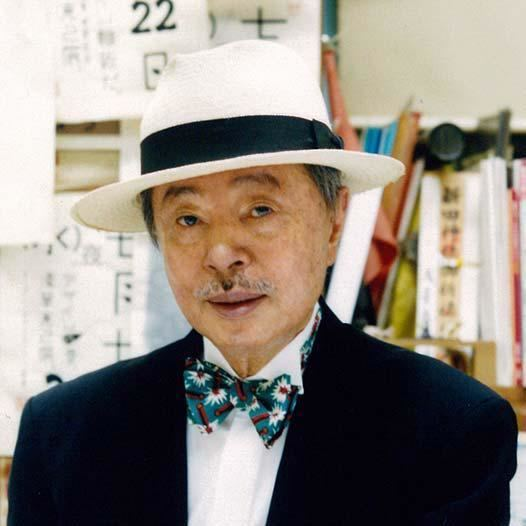 Katsumi Asaba KATSUMI ASABA ARTISTS SUZU 2017 OkuNoto Triennale