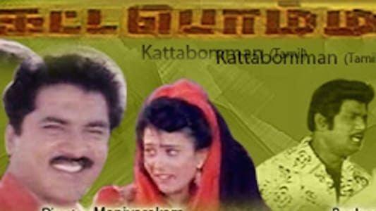 Kattabomman (film) Kattabomman (film)