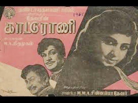Kattu Rani Moongil Ilai Mele Kattu Rani 1965 Tamil Feature Film The