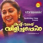 Kattu Vannu Vilichappol movie poster