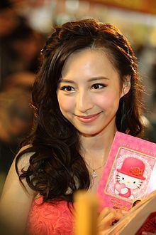 Katy Kung Katy Kung Wikipedia the free encyclopedia