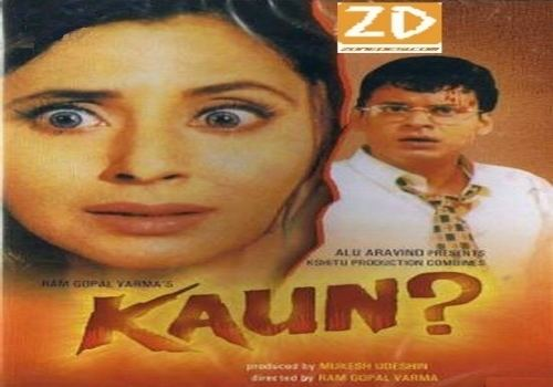 superhit-films-of-bollywood-with-no-song-in-it