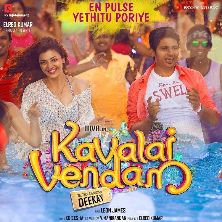 Kavalai Vendam Kavalai Vendam En Pulse Yethitu Poriye Song Teaser Jiiva Kajal