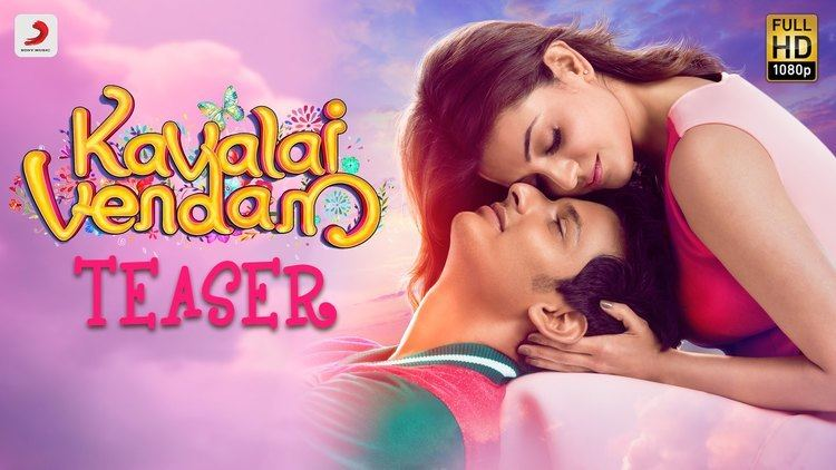 Kavalai Vendam Kavalai Vendam Official Teaser Jiiva Kajal Aggarwal Leon
