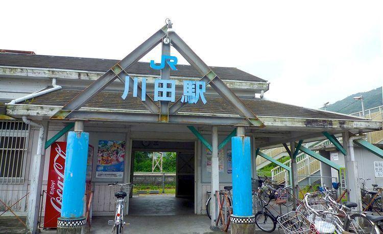 Kawata Station