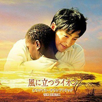 Kaze ni Tatsu Lion Original Soundtrack Music By Koji Endo KAZE NI TATSU LION