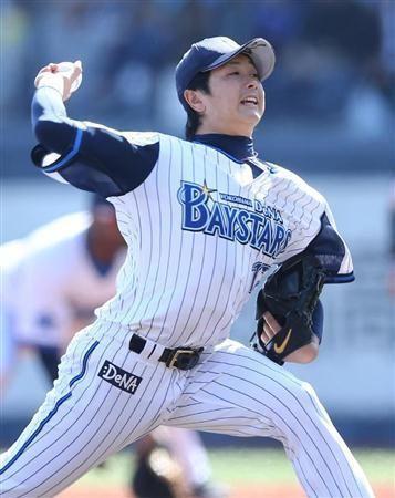Kazuki Mishima Kazuki Mishima Yokohama DeNA BayStars NPB Pinterest Baseball