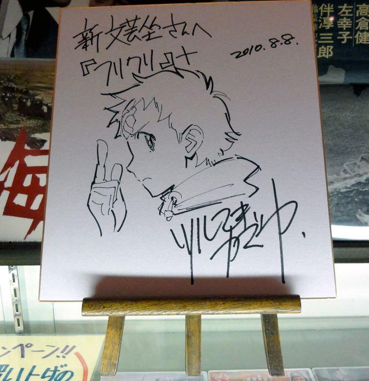 Kazuya Tsurumaki Kazuya Tsurumaki Teatime with Godzilla