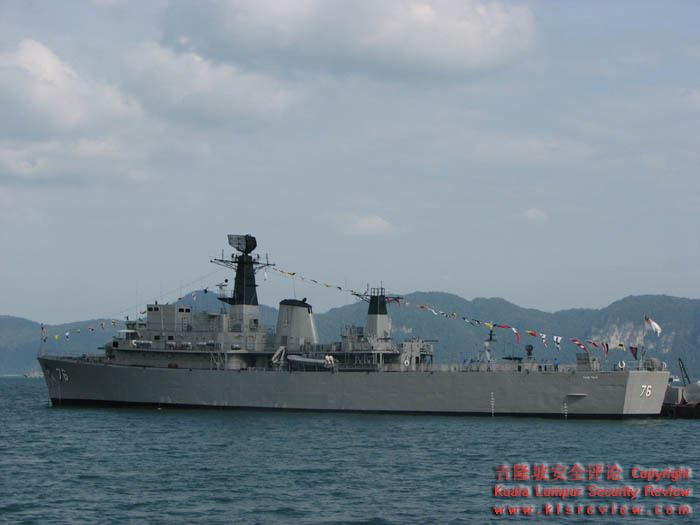 KD Hang Tuah KD Hang Tuah gets back from Gulf of Aden on April 30