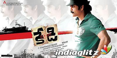 Kedi (2010 film) Kedi review Kedi Telugu movie review story rating IndiaGlitz Telugu