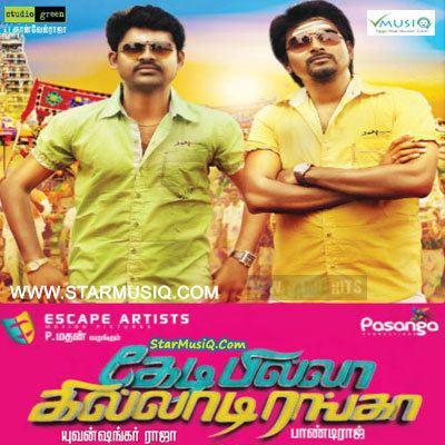 Kedi Billa Killadi Ranga Kedi Billa Killadi Ranga 2012 Tamil Movie High Quality mp3 Songs