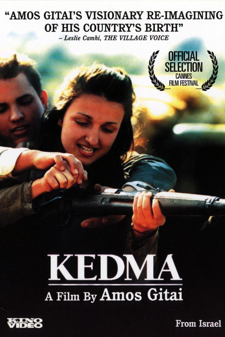 Kedma (film) wwwgstaticcomtvthumbdvdboxart79850p79850d