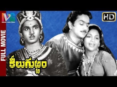 Keelu Gurram Keelu Gurram Telugu Full Movie ANR Anjali Devi Relangi