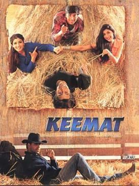 Keemat – They Are Back Keemat They Are Back Wikipedia