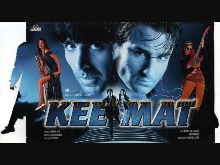 Keemat – They Are Back Yeh Raat Hai Rangili Keemat They Are Back 1998 Full Song YouTube