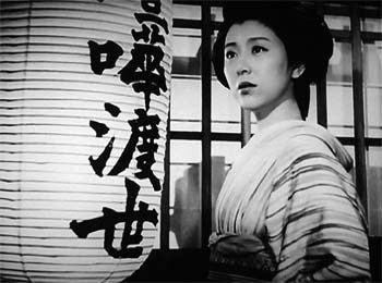 Keiko Tsushima FileKeiko Tsushima 2jpg Wikimedia Commons