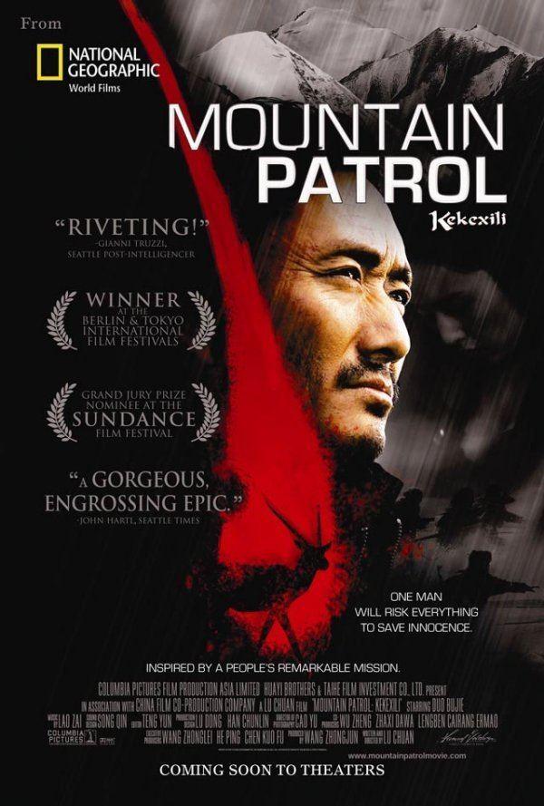 Kekexili: Mountain Patrol Kekexili Mountain Patrol 2004 Chinese World Cinema Reviews