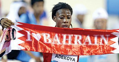 Kemi Adekoya Kemi Adekoya A loss to Nigerian athletics Vanguard News