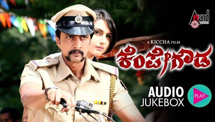 Kempe Gowda (film) Kempegowda Full Songs JUKE BOX Kiccha Sudeep Ragini Dwivedi