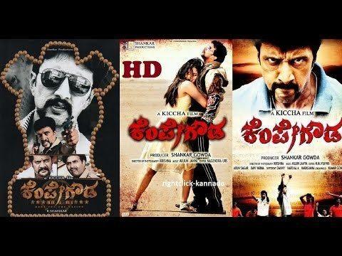 Kempe Gowda (film) Kannada New Movies Full 2014 KEMPEGOWDA Kiccha Sudeep Latest