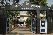 Kendriya Vidyalaya, Danapur Cantt httpsuploadwikimediaorgwikipediacommonsthu