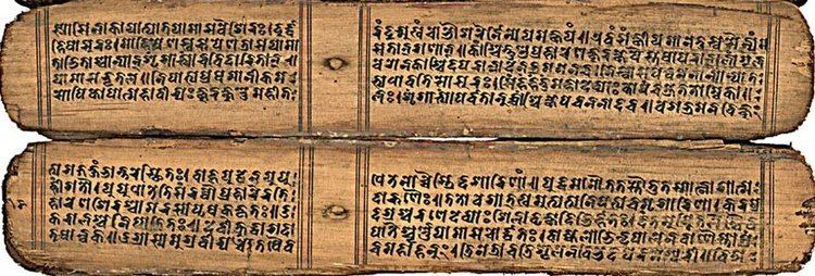 Kendujhar in the past, History of Kendujhar
