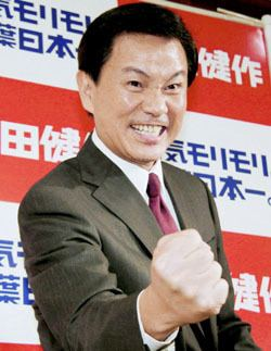 Kensaku Morita All eyes turn to race for governors office in Chiba The Japan Times