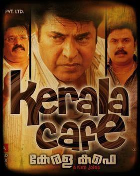 Kerala Cafe httpsuploadwikimediaorgwikipediaen22aKer