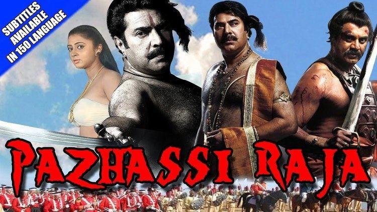 Kerala Varma Pazhassi Raja (film) Pazhassi Raja 2015 Hindi Dubbed Full Movie Mammootty Sarath Kumar
