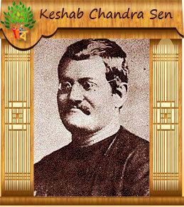 Keshub Chandra Sen Bengali Vaidyas Lotai Patai
