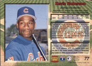 Kevin Roberson Kevin Roberson Gallery The Trading Card Database