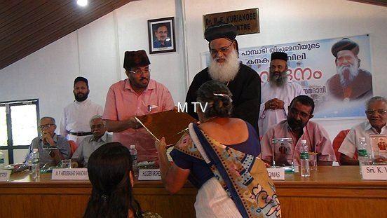 KG College Pampady Gurvandanam at KG College Pampady Malankara Orthodox TV