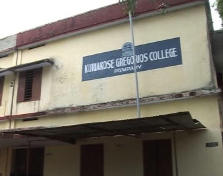 KG College Pampady KG College Pampady Dayara