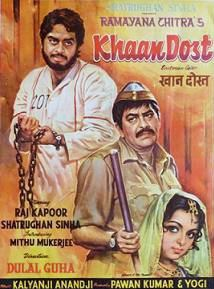 Khaan Dost movie poster