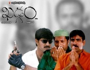 Khadgam movie poster